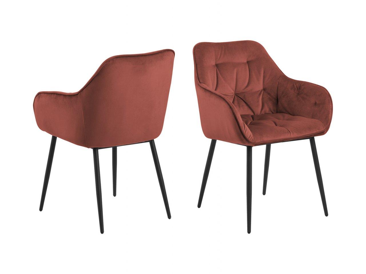 Sedia con braccioli Poffabro -5