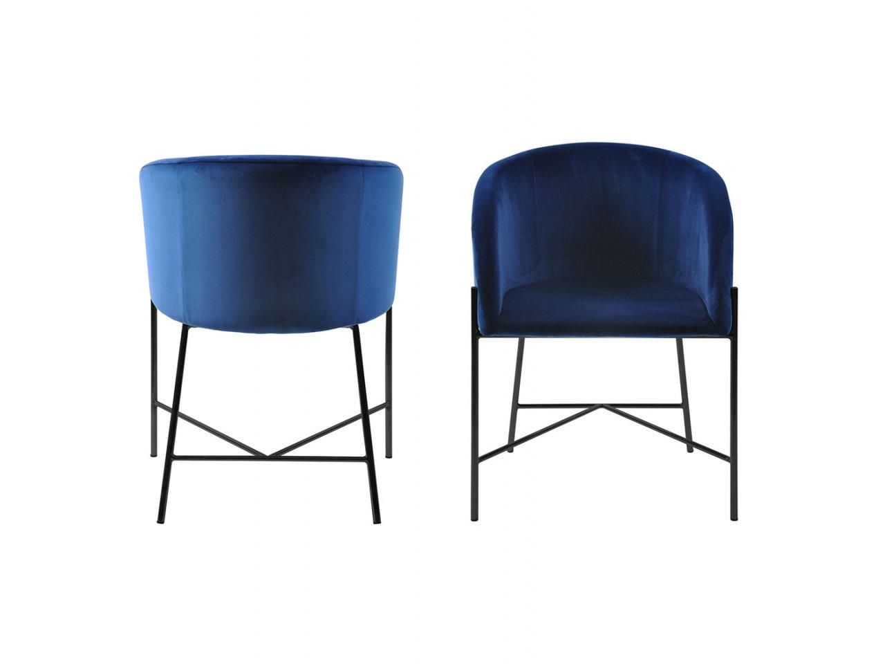 Sedia con braccioli Bobbio - v16